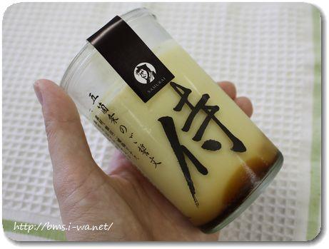侍のプリン2